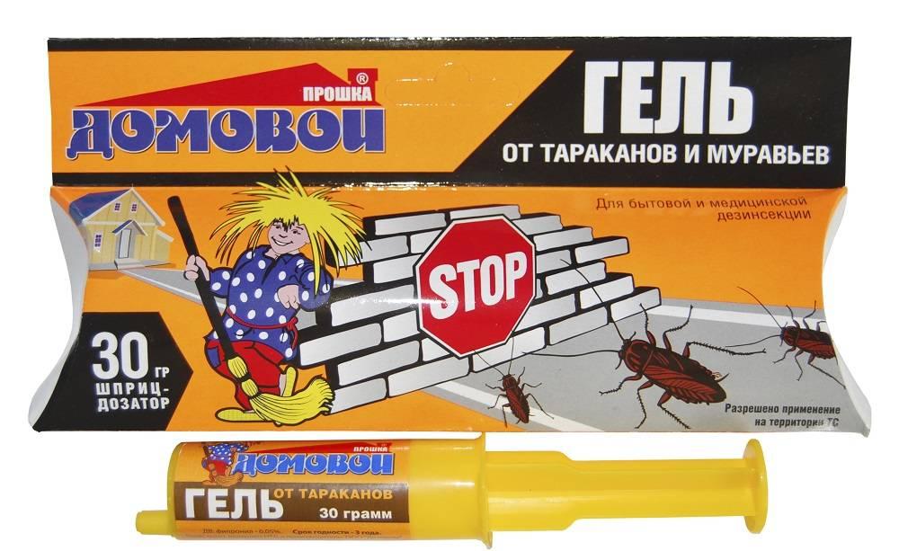 «домовой» – эффективный гель от тараканов и муравьев
