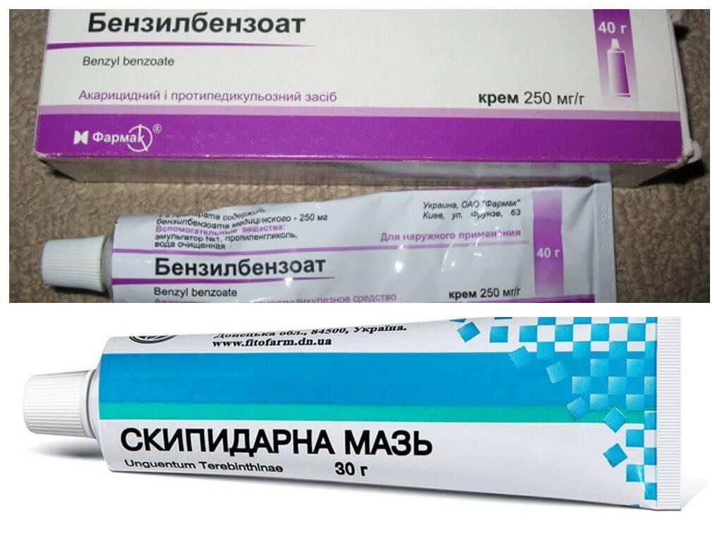 Подробное описание препарата бензилбензоат