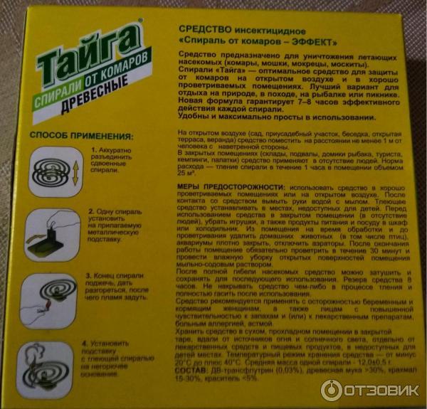 Спираль от комаров: принцип действия, описание и советы по использованию