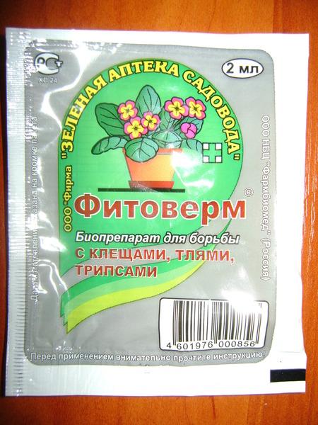 Фитоверм – спасение для растений