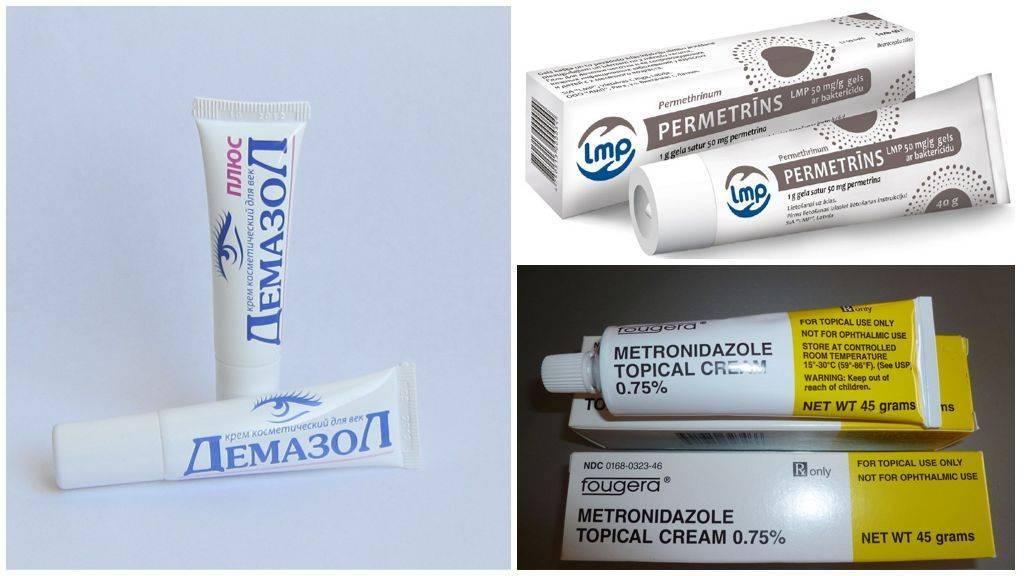 Демодекоз: лечение. отзывы о разных препаратах