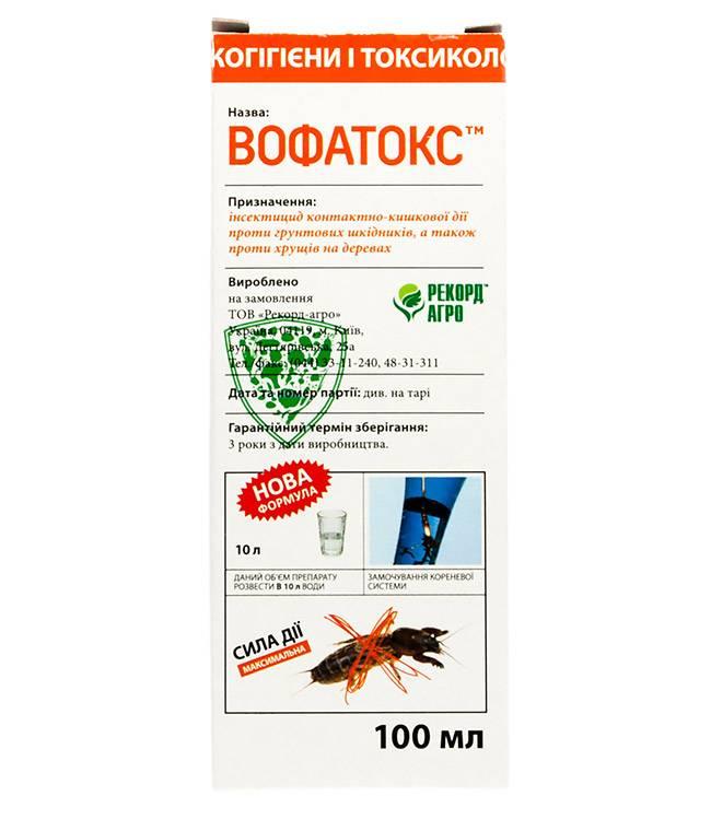 Вофатокс от тараканов способ применения