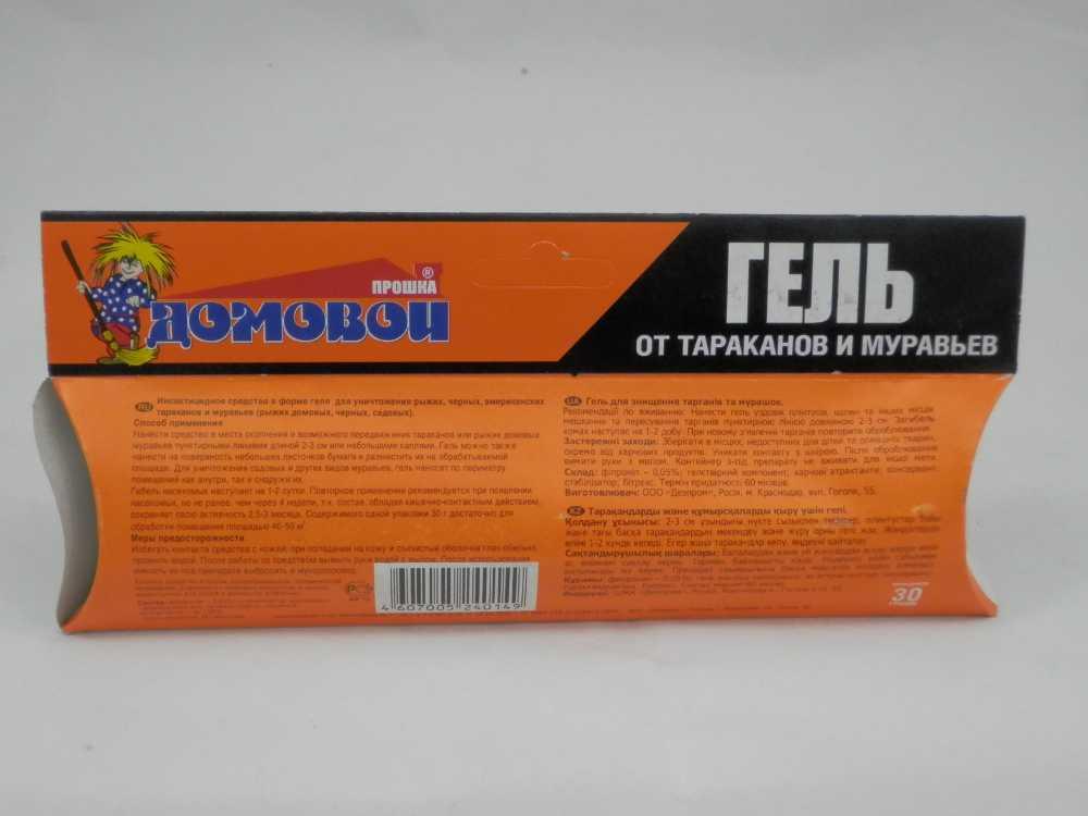 Гель от тараканов домовой: отзывы и инструкция по применению