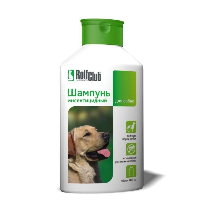 Обзор шампуней против блох для собак