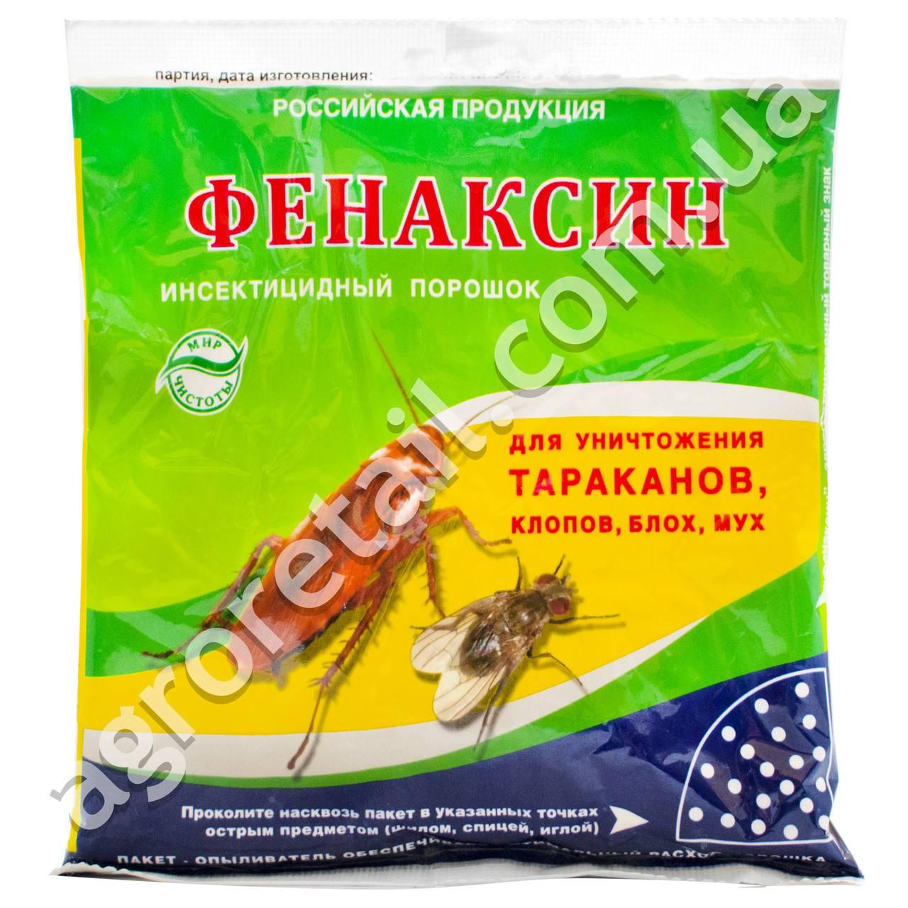 Фенаксин от тараканов и клопов: инструкция по применению