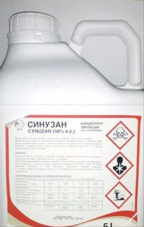 ❶ синузан от клопов: эффективность препарата по отзывам покупателей и инструкция по применению инсектицида и как его разводить