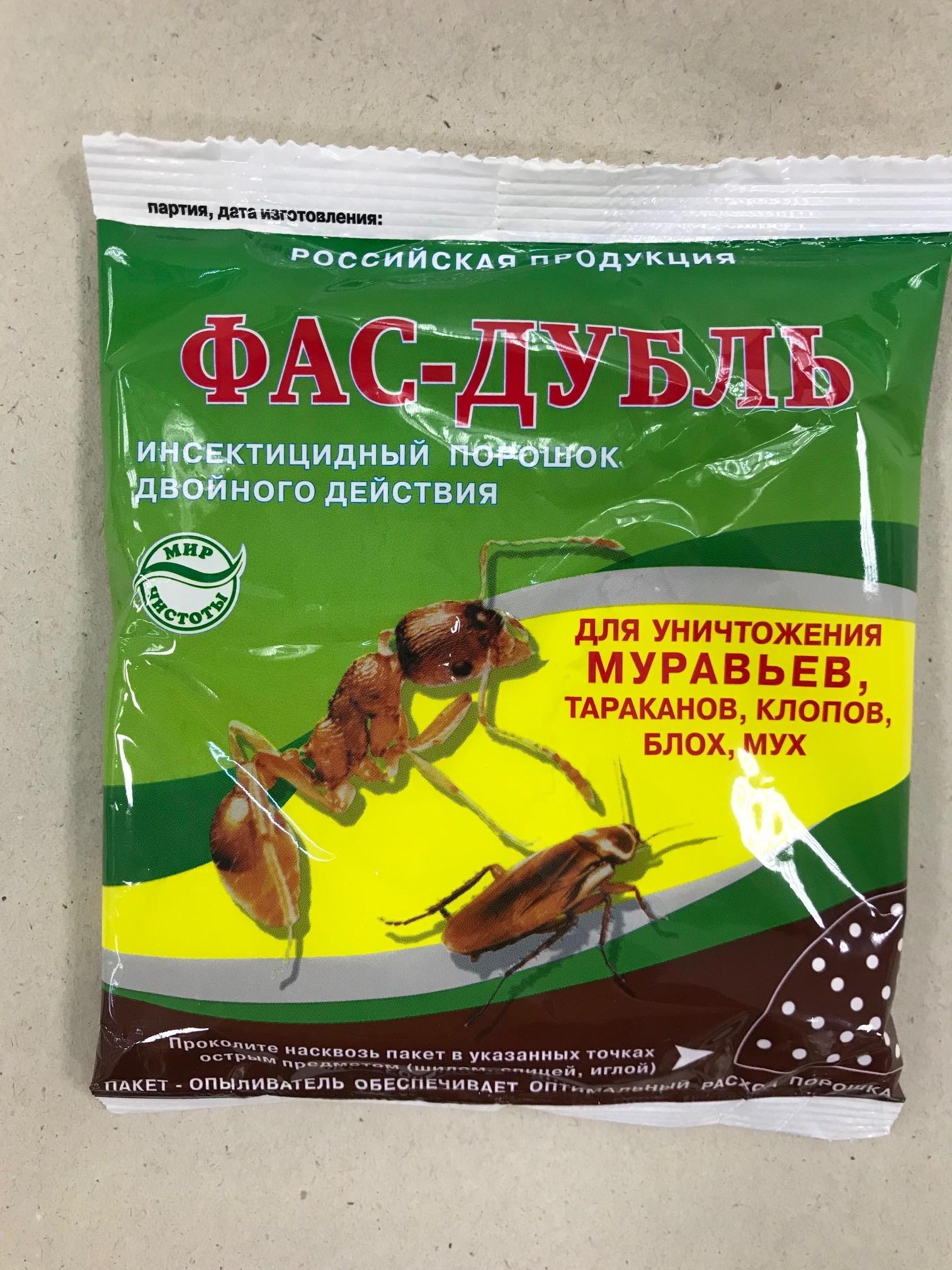 «припудрите» надоедливых паразитов! порошки и дусты от тараканов