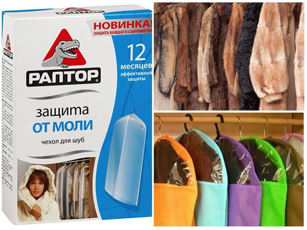 Как уберечь меховые изделия от шубной моли