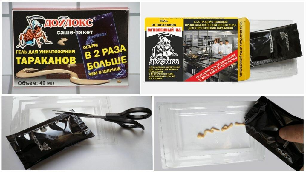 Гель и ловушки от тараканов дохлокс надежное средство от усатой напасти