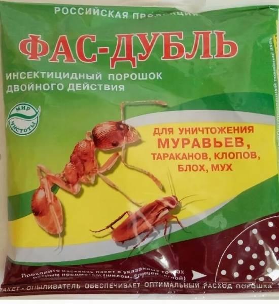 """Препарат """"фас дубль"""" от муравьев: состав и способ применения"""