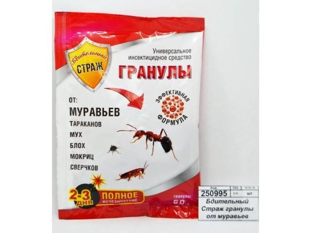 «муравьед»/ «муравьед-супер»/ «муравьед-эко», серия инсектицидов от муравьев
