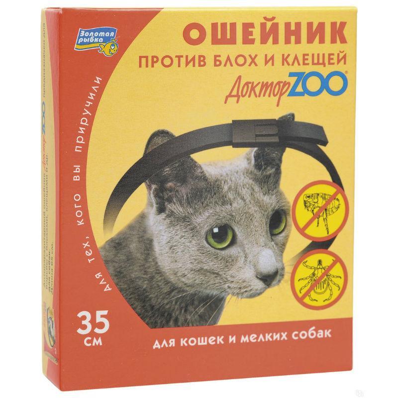 Ошейник от блох для кошек: виды и особенности, применениt