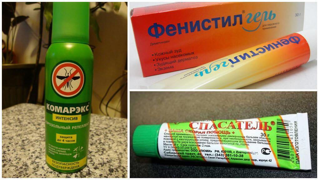 Как лечить укус комара у ребенка, чем снять отек и устранить последствия. Первая помощь