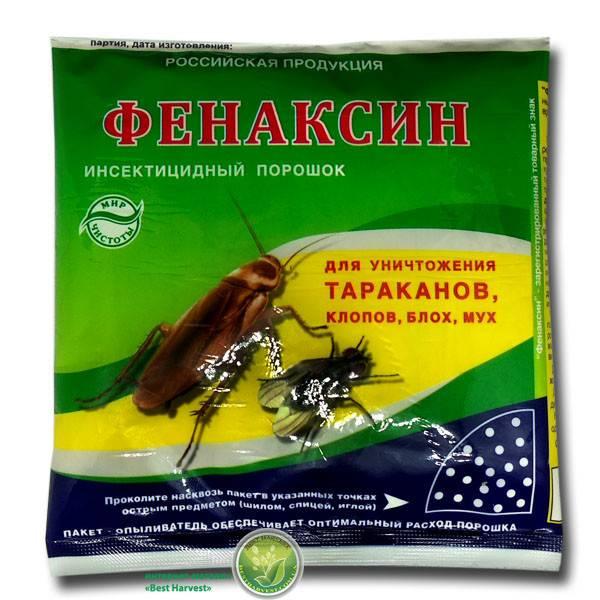 Фенаксин от клопов и тараканов: основные свойства, инструкция по применению, отзывы
