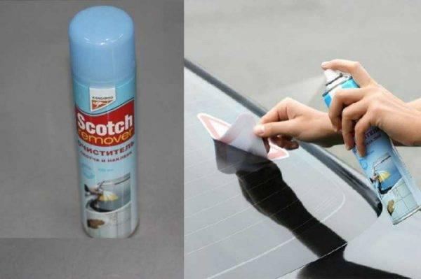 Чем можно отмыть клей от мышей?