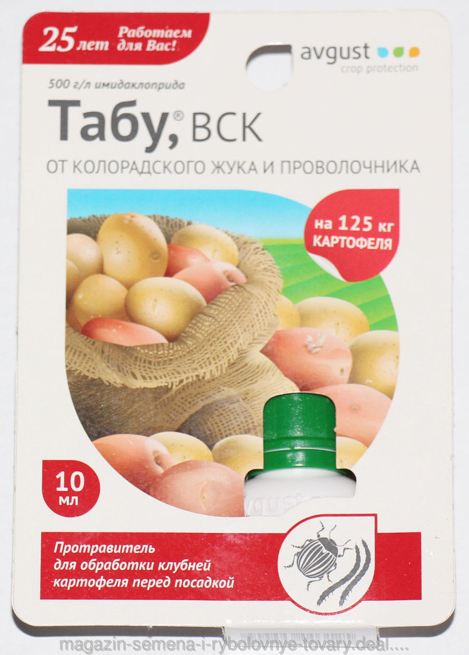 Инструкция по применению препарата табу от колорадского жука, отзывы