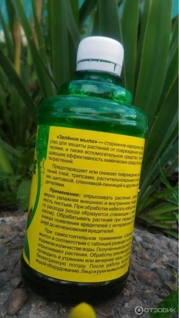Зеленое мыло: инструкция по применению, состав, отзывы, фото
