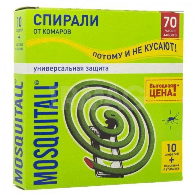 Как действует на комаров фумигатор и как выбрать прибор
