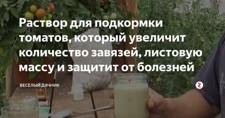 Сода от тли