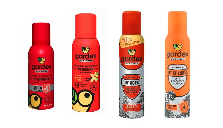 Gardex от комаров: средства для детей и взрослых обеспечивающие максимальную защиту