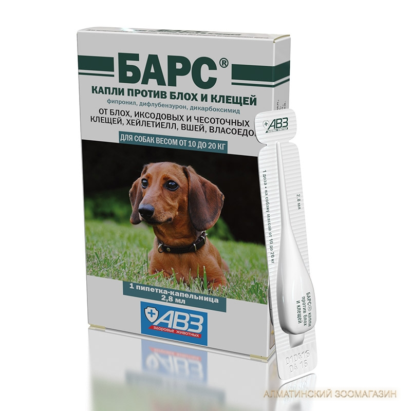 Капли практик от блох и клещей для собак