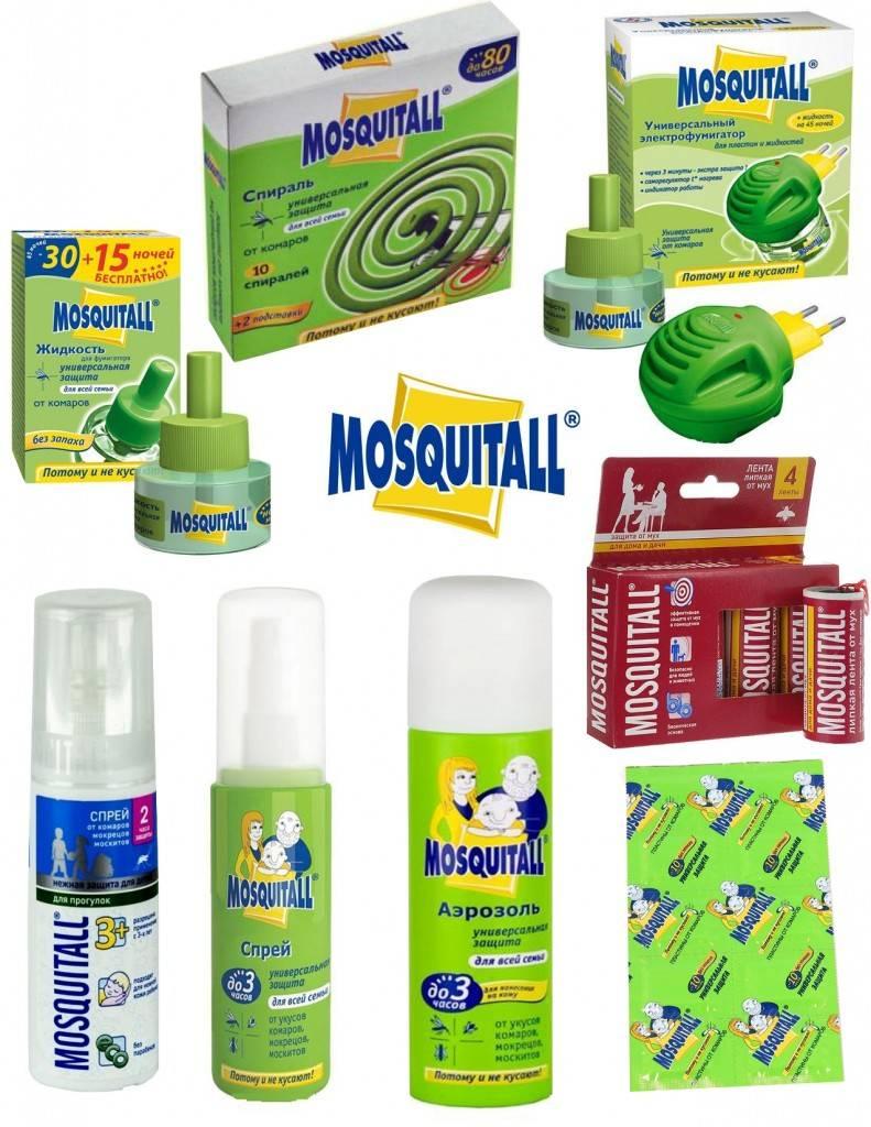 Купить москитол, 150 мл аэрозоль от комаров, мокрецов, москитов