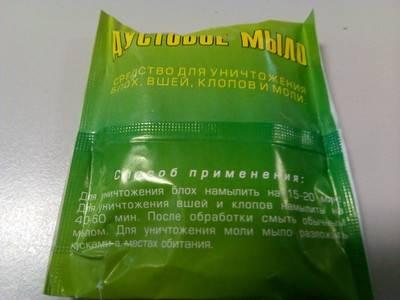 Дустовое мыло от вшей: способ применения и меры предосторожности