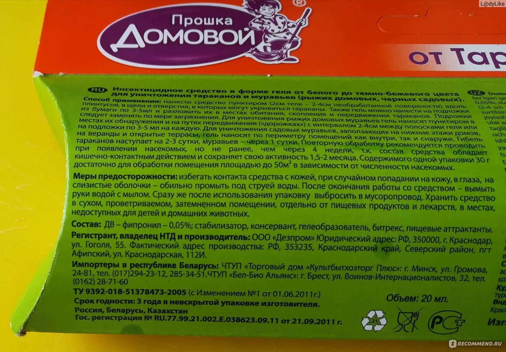 Гель от тараканов домовой: описание, иснтрукция по применению, отзывы