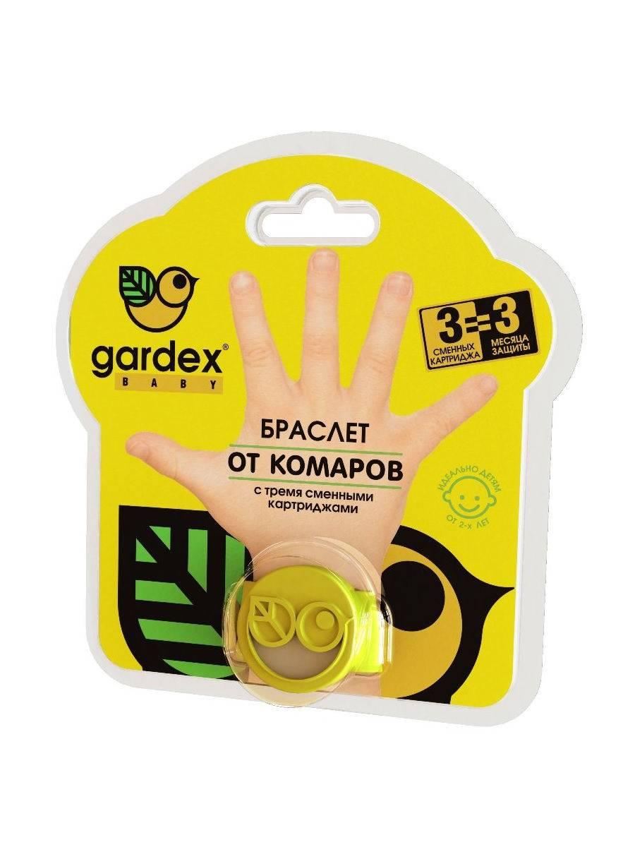 Отзывы браслет от комаров gardex baby для детей от 2х лет » нашемнение - сайт отзывов обо всем