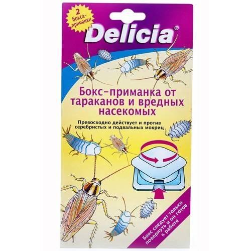 Delicia от тараканов: описание линейки средств, инструкция по применению, отзывы