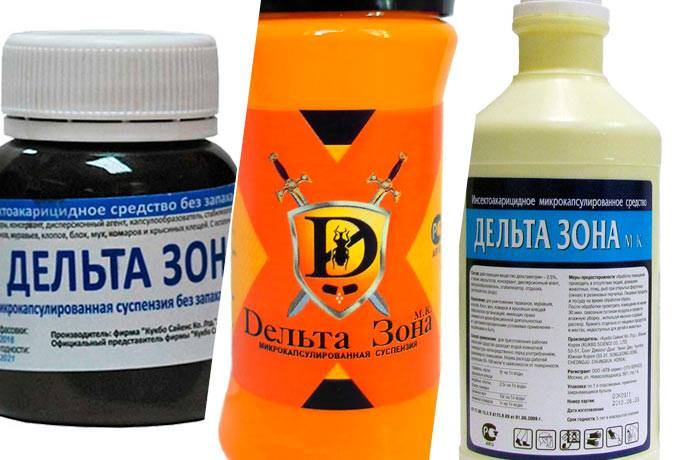 Инсектицид дельта зона: область применения и инструкция по использованию