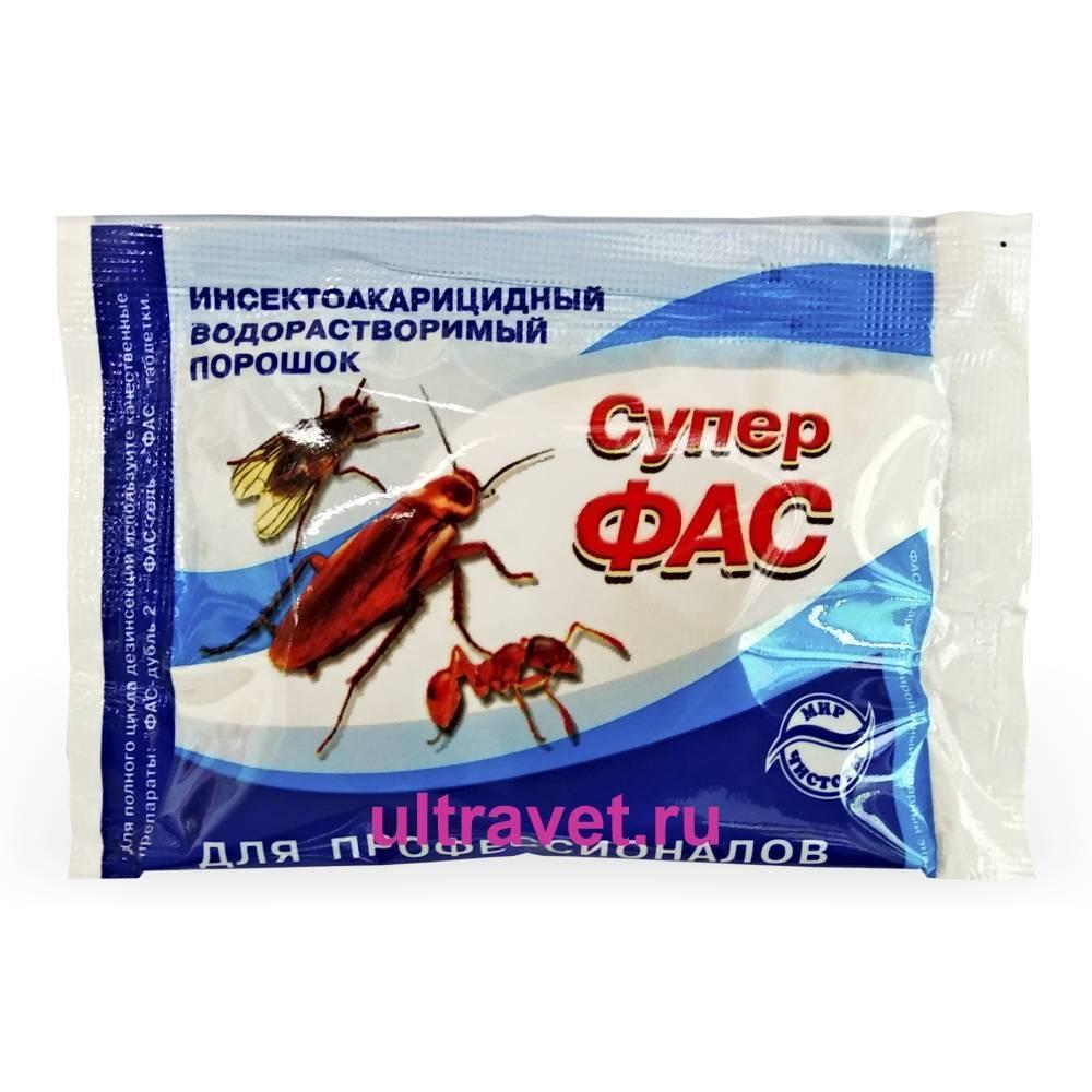 Фас от клопов – форма выпуска средства и отзывы потребителей   rvdku.ru