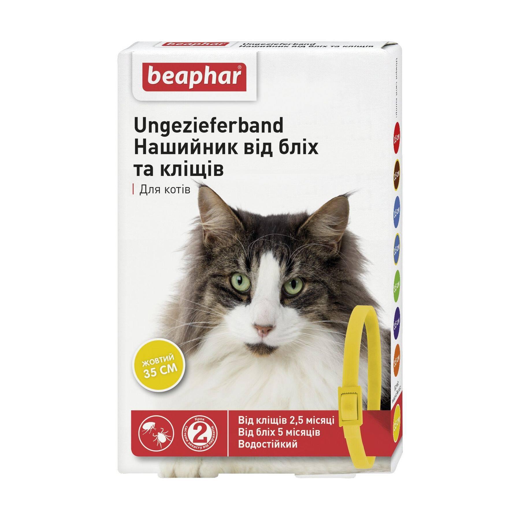 Красивый галстучек и защищает! ошейники от блох для кошек