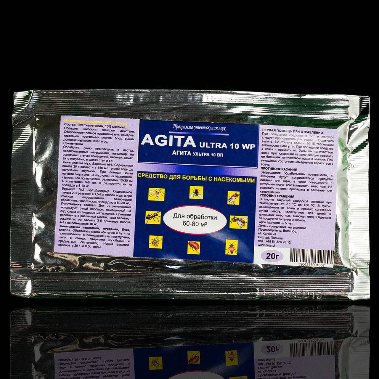 Средство от мух агита: инструкция по применению