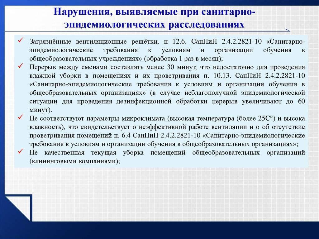 Укл-82-342 набор «укладка противопедикулезная (приказ 342) в сумке»