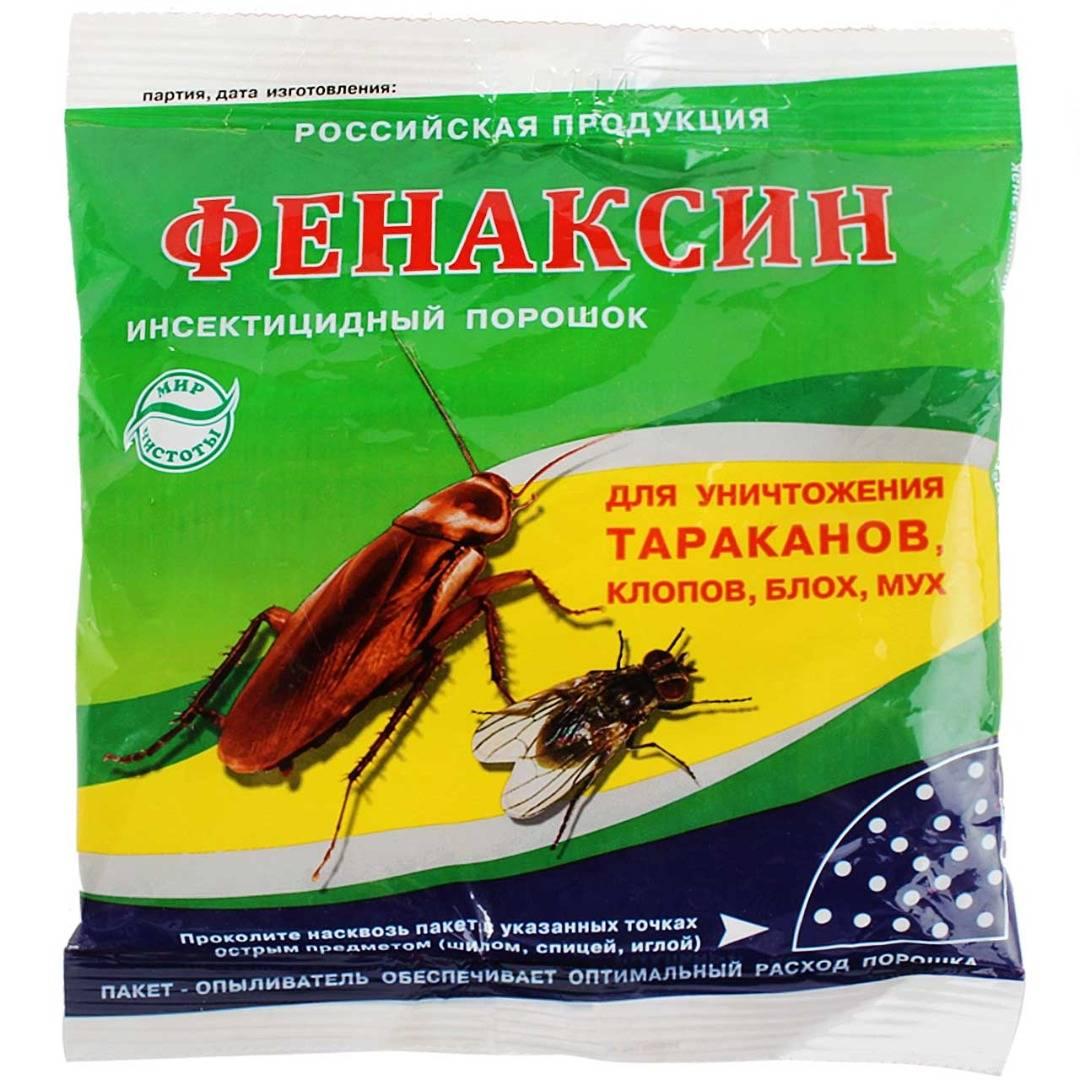 Виды инсектицидов