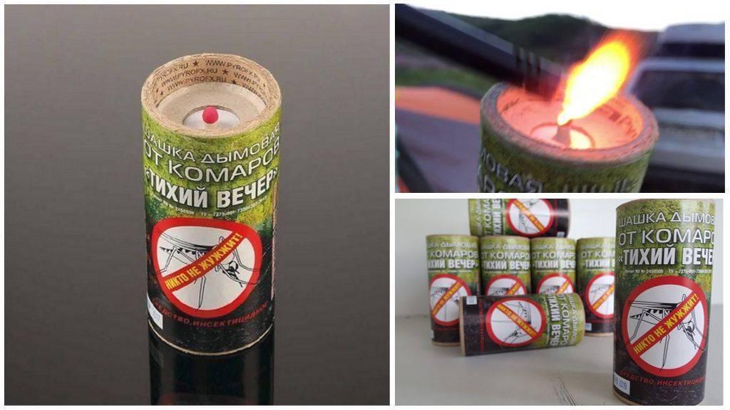 Дымовые шашки от тараканов сто процентное уничтожение