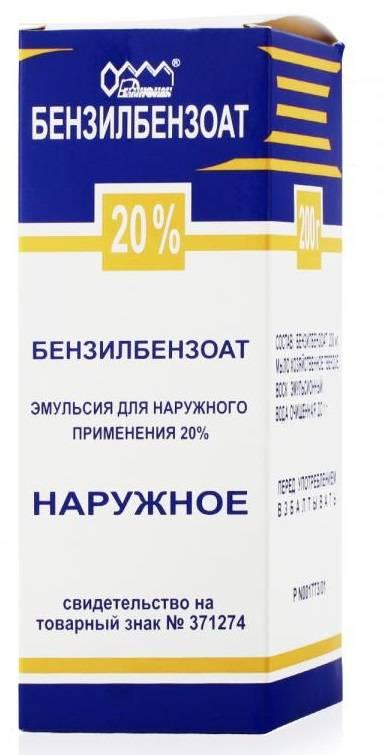 Бензилбензоат эмульсия от вшей и для лечения чесотки: инструкция по применению и состав, цена и отзывы