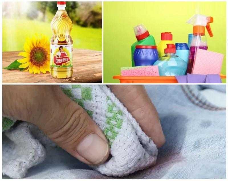 Как отмыть кошку от клея для мышей — topsamoe.ru
