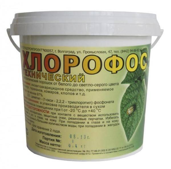 Лучшие гербициды против хвоща полевого, рецепты народных средств