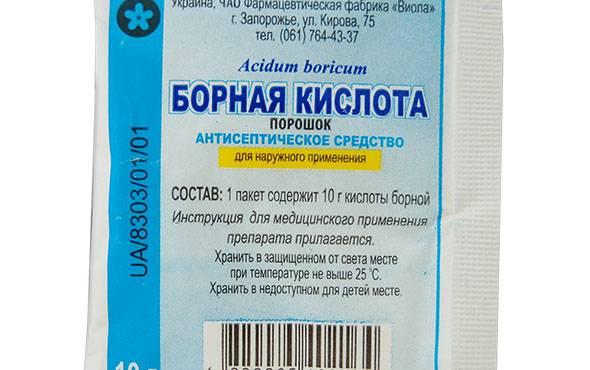Борная кислота и желток от тараканов: пропорции, рецепт, правила использования
