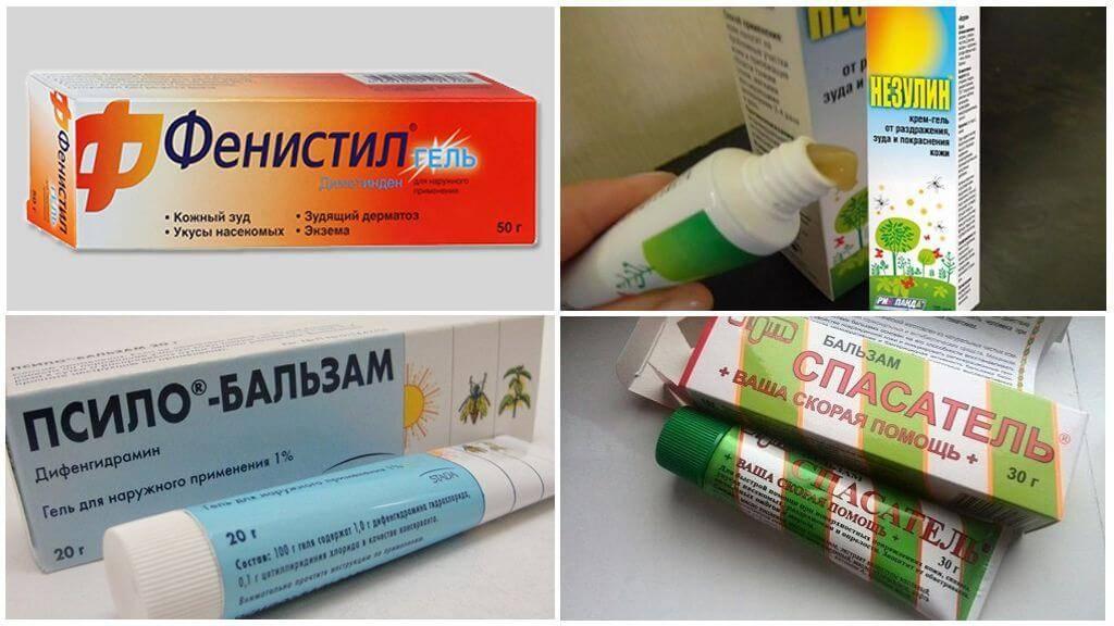 Гидрокортизоновая мазь от укусов комаров