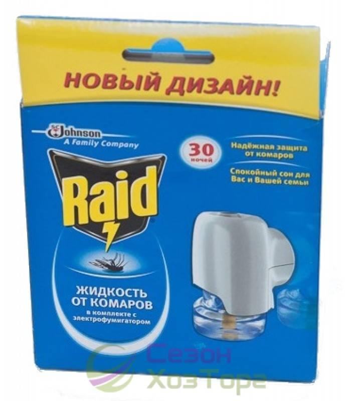 Отзывы пластины от комаров raid » нашемнение - сайт отзывов обо всем