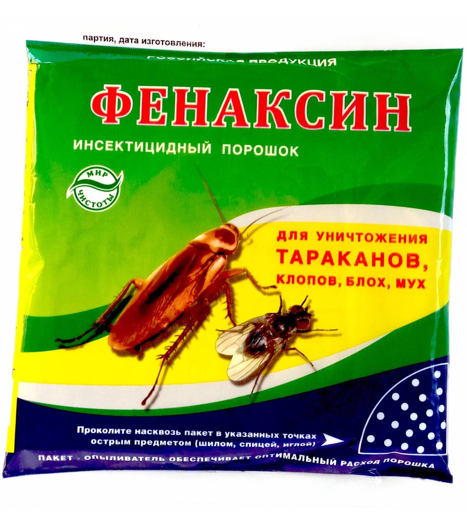 Юракс от тараканов - отзывы и инструкция по применению