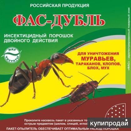 Фас от клопов – форма выпуска средства и отзывы потребителей | rvdku.ru