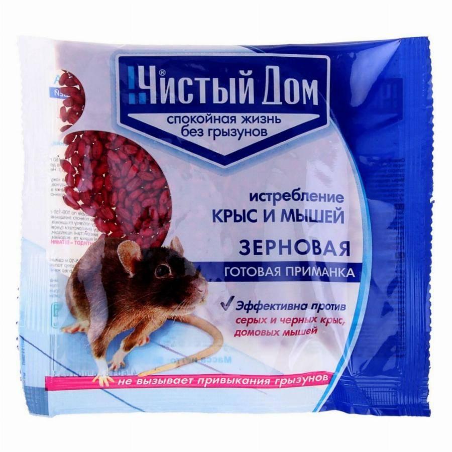 Средства от мышей в доме от которых мыши уходят навсегда, обзор популярных препаратов