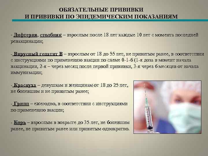 Туляремия. причины, виды, симптомы, лечение и профилактика туляремии