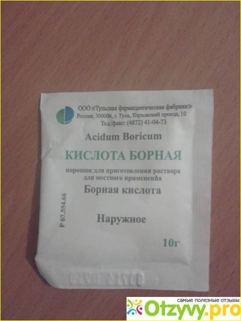 Борная кислота от муравьев и тараканов (четыре базовых рецепта и готовые препараты)