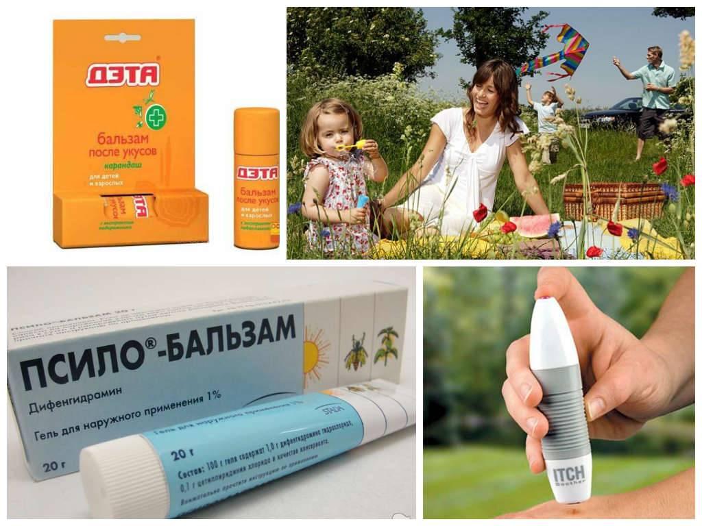 Магазинные и народные средства от укусов комаров для детей