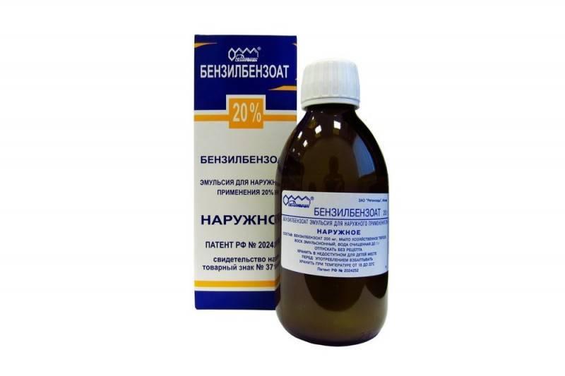 Мазь бензилбензоат при педикулезе: помогает ли от вшей и гнид
